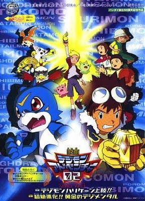 Digimon: The Movie Digimon Hurricane