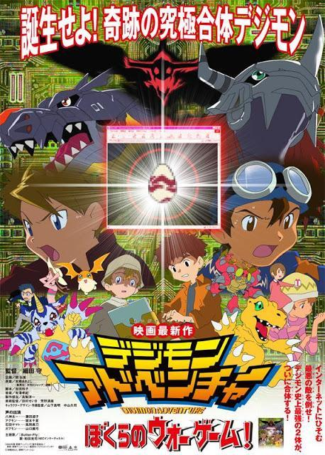 digimon: The Movie Digimon Our War Game